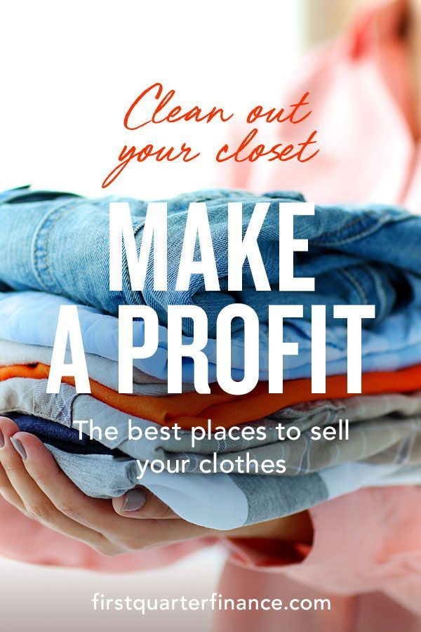 Sell Your Used Clothes For Money At These Locations Businesses Will Buy Your Second Hand Cloth Second Hand Clothes Sell My Clothes Selling Used Clothes Online