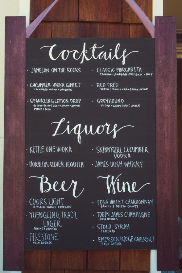 Rustic Outdoor Wedding Sign