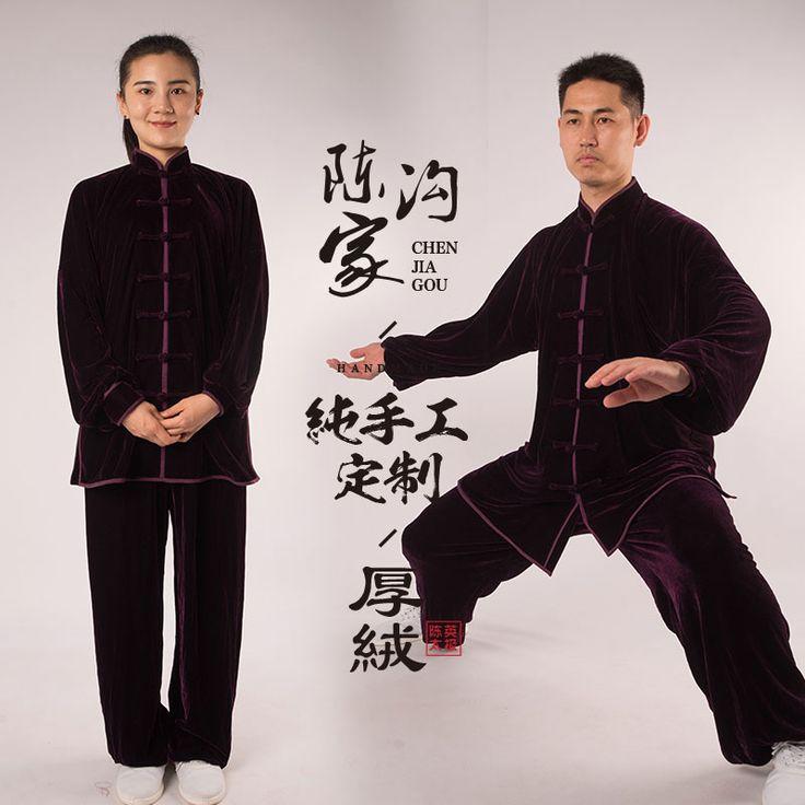 Чэнь ин утолщение pleuche тай-чи костюм старые боевые искусства форма делает костюм цю дон тай-чи одежды мужчины и женщины