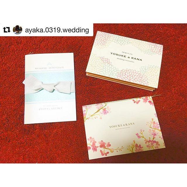 【happyleaf_wedding】さんのInstagramをピンしています。 《#Repost @ayaka.0319.wedding with @repostapp ・・・ 招待状サンプル第2弾…💌 @happyleaf_wedding さんの🙋✨ . 春婚だから桜とかいいかもーと思って右下を頼んでみたけど、色合いもほんとはもっと淡くて可愛い❤️ . Tiffanyっぽい左のも可愛い❤️ . なんのお花かわかんないけど、右上も可愛かった😳💕 . はぁ〜どうしようか悩んじゃうな〜😚💖 . こだわりたいけどお値段も抑えたい🙌 招待状選びはもしかしたら難航するかもしれないぞ🤔💦 . #招待状 #結婚式招待状  #happyleaf #東海プレ花嫁 #名古屋プレ花嫁 #アルカン花嫁 #年下旦那様 #2017春婚 #0319 #ちーむ0319 #愛知花嫁 #名古屋花嫁 #170319 #愛知プレ花嫁 #ダイエット花嫁 #ワーキング花嫁 #プレ花嫁 #第5期ウェディングソムリエジュニアアンバサダー #ウェディングソムリエジュニアアンバサダー ⭐️⭐️⭐️⭐️⭐️⭐️…