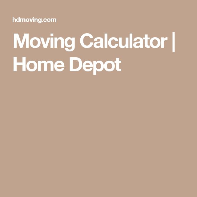 Moving Calculator | Home Depot