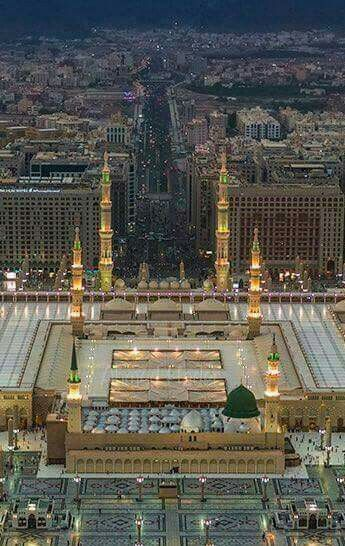 Look at this view of Madinah!