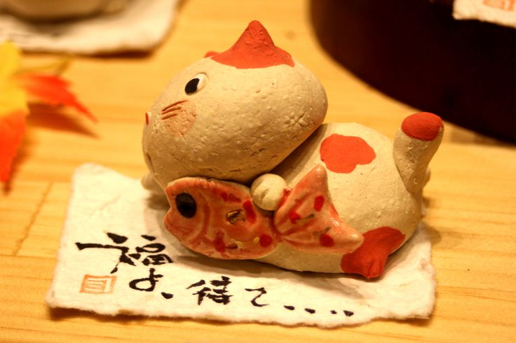 It was caught in a cat sea bream red snapper/猫に捕まった鯛