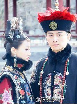 Đế Quốc Hoàng Hôn -Tuyệt Bản Cung Thân Vương