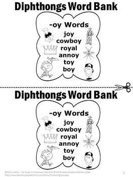 FREE Vowel Diphthong Worksheet, oy Vowel Team Practice