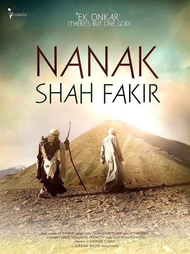 Nanak Shah Fakir movie - A Film on Guru Nanak Dev Ji, Watch movie trailer, wiki, info, poster also check the review of punjabi movie Nanak Shah Fakir