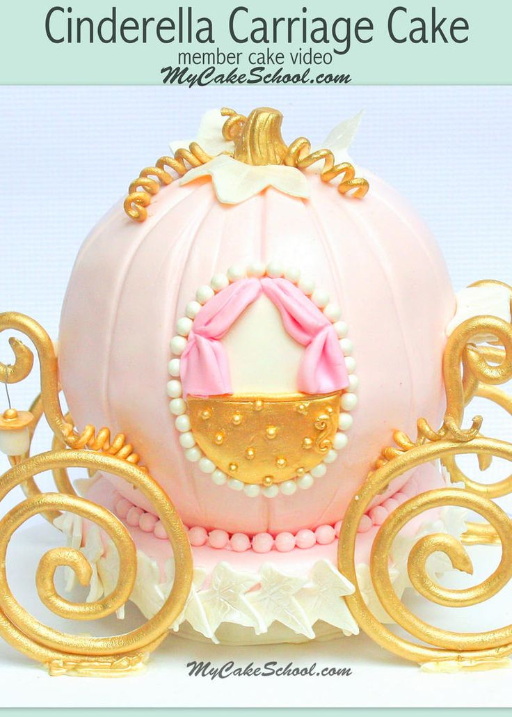 Elegant Cinderella Carriage Cake Video Tutorial by MyCakeSchool.com! Perfect for princess birthday cakes and fairytale themes! My Cake School Online Cake Tutorials and Recipes!