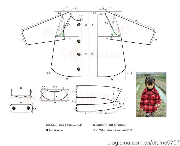 """""""Бабочка рук"""" реглан шерстяное пальто (обрезать изображение):"""