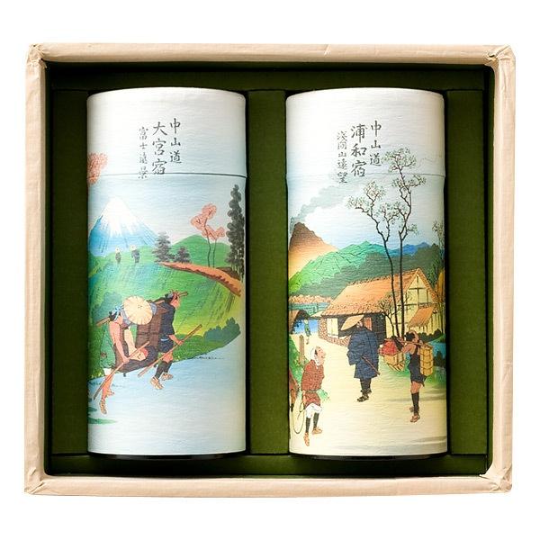 Lovely tea illustration IMPDO.