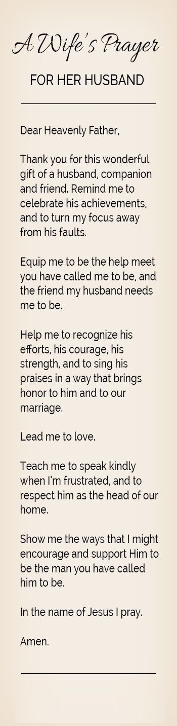 A wife prayer for her Husband by Tracy Lewis