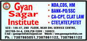 http://www.gyansagarinstitute.com/cds-coaching-in-chandigarh/ CDS Coaching Center in Chandigarh,Best CDS Coaching institute in Chandigarh