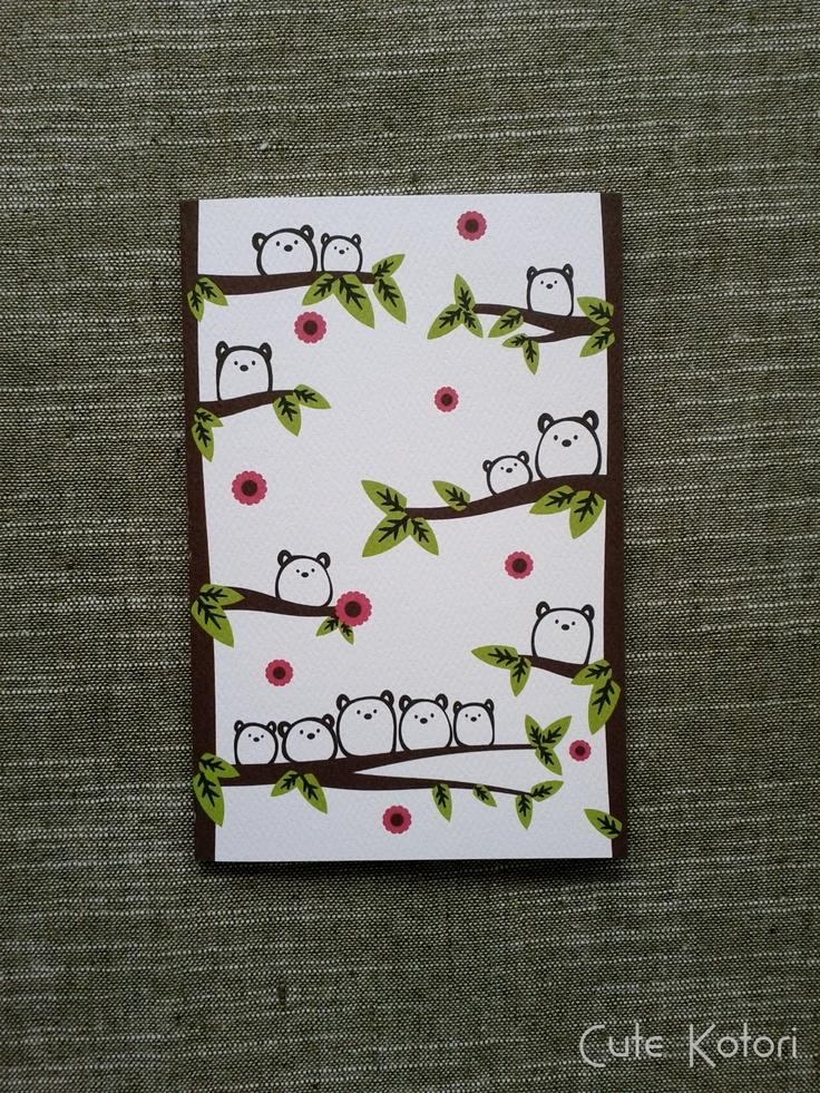 Cute Forest Gum Bear Card