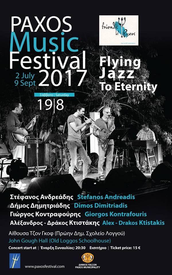 Μουσικό Φεστιβάλ Παξών: Συναυλία Jazz στο Λογγό στις 19 Αυγούστου 2017