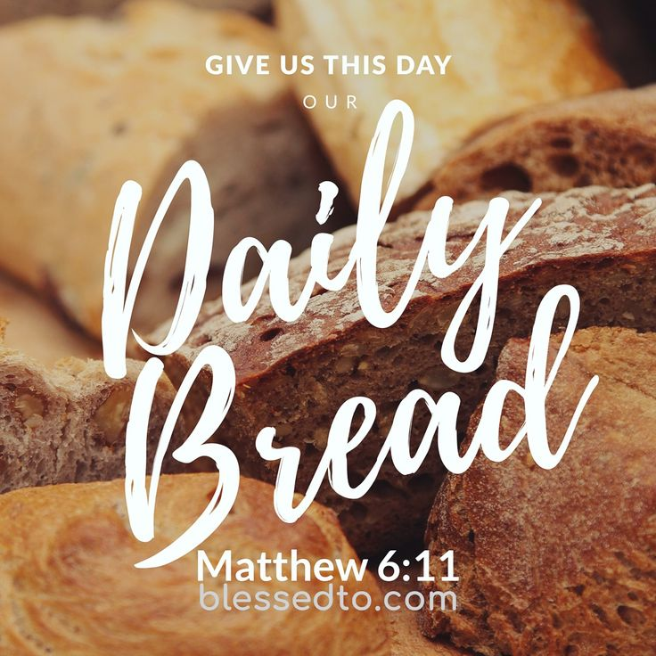 While we may be satisfying our physical hunger, is it possible we are starving spiritually? Jesus says that He is the bread of life, John 6:35. He promises that who ever goes to Him and believes in Him will never be hungry or thirsty.  The interesting thing about food is that it is a constant need. Everyone from babies to adults need it. Also, as we mature, the more food we need. Likewise with our relationship with God.  Let's grow deeper and great on more and more of His word and love❤️
