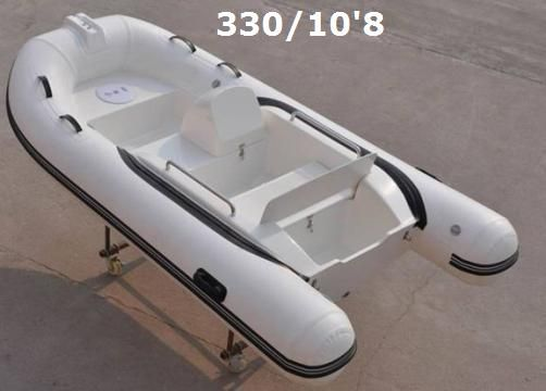 12' Rigid Inflatable Boats
