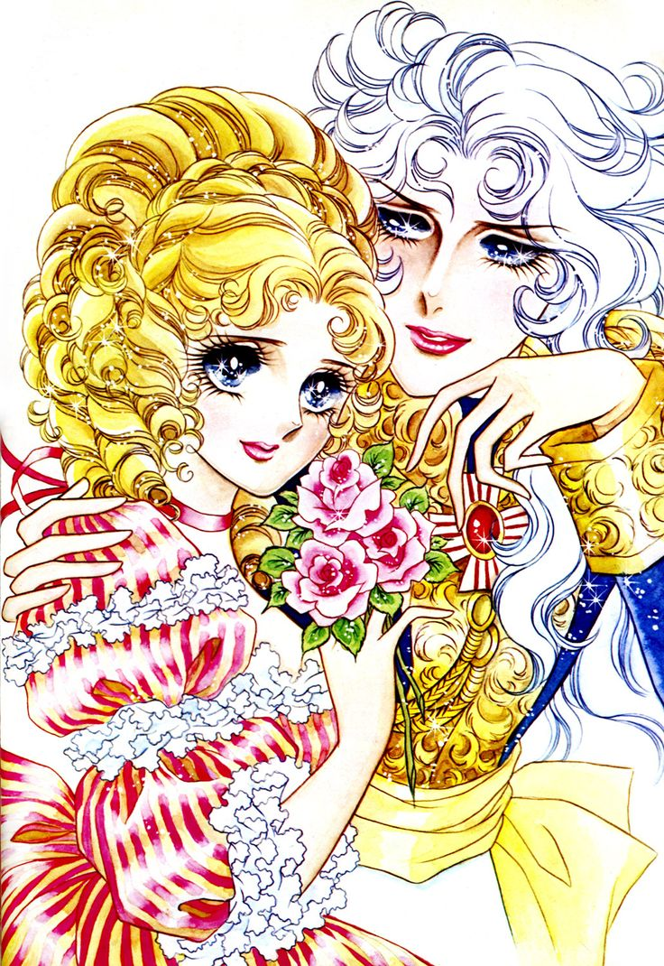 Feh Yes Vintage Manga | Ikeda Riyoko - A rosa de Versalhes