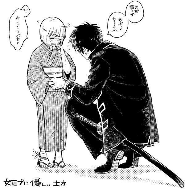 #gintama #銀魂