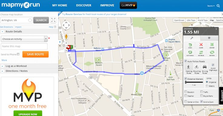 Planning out your runs with programs like Map My Run
