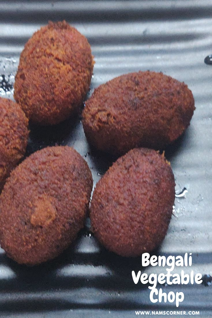 ସଜନ ଫ ଲ ପ ଠ Drumstick Flower S Tikki Odia Recipe Youtube In 2020 With Images Recipes My Recipes Drumsticks