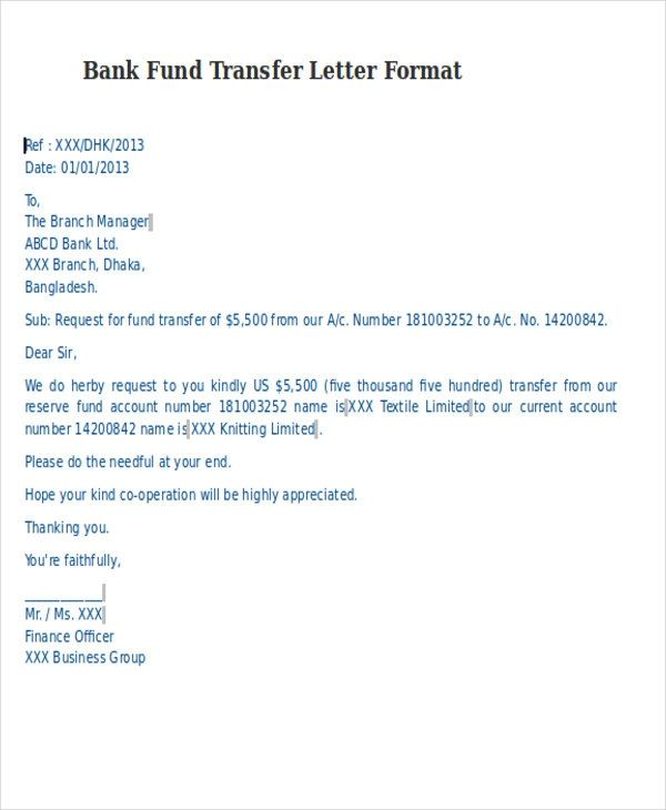 mobile banking not working letter format