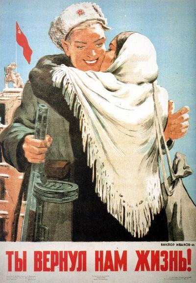 Viktor Ivanov, You gave back our life!, 1944