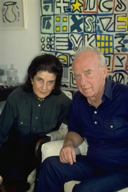 P.M. Rabin and Leah Rabin