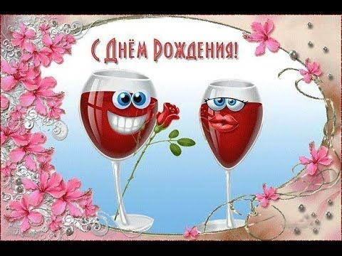 Lily milashka поздравление с днем рождения