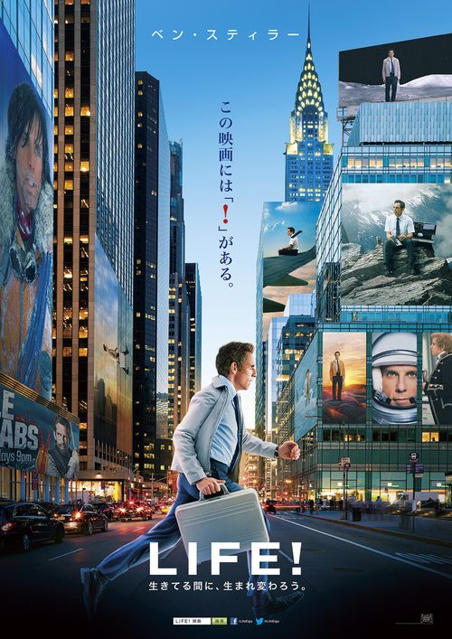 [[>>720P<< ]]@ The Secret Life of Walter Mitty Full Movie Online 2013 | Download  Free Movie | Stream The Secret Life of Walter Mitty Full Movie Free Download | The Secret Life of Walter Mitty Full Online Movie HD | Watch Free Full Movies Online HD  | The Secret Life of Walter Mitty Full HD Movie Free Online  | #TheSecretLifeofWalterMitty #FullMovie #movie #film The Secret Life of Walter Mitty  Full Movie Free Download - The Secret Life of Walter Mitty Full Movie