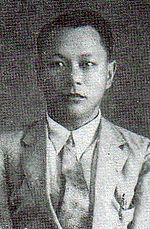 Kwee Thiam Tjing - Wikipedia bahasa Indonesia, ensiklopedia bebas