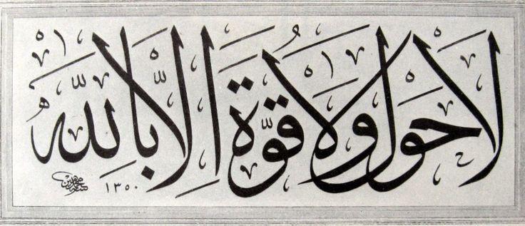 Neyzen Mehmed Emin Dede (Yazıcı) – Kur'an'la Ülfet Platformu