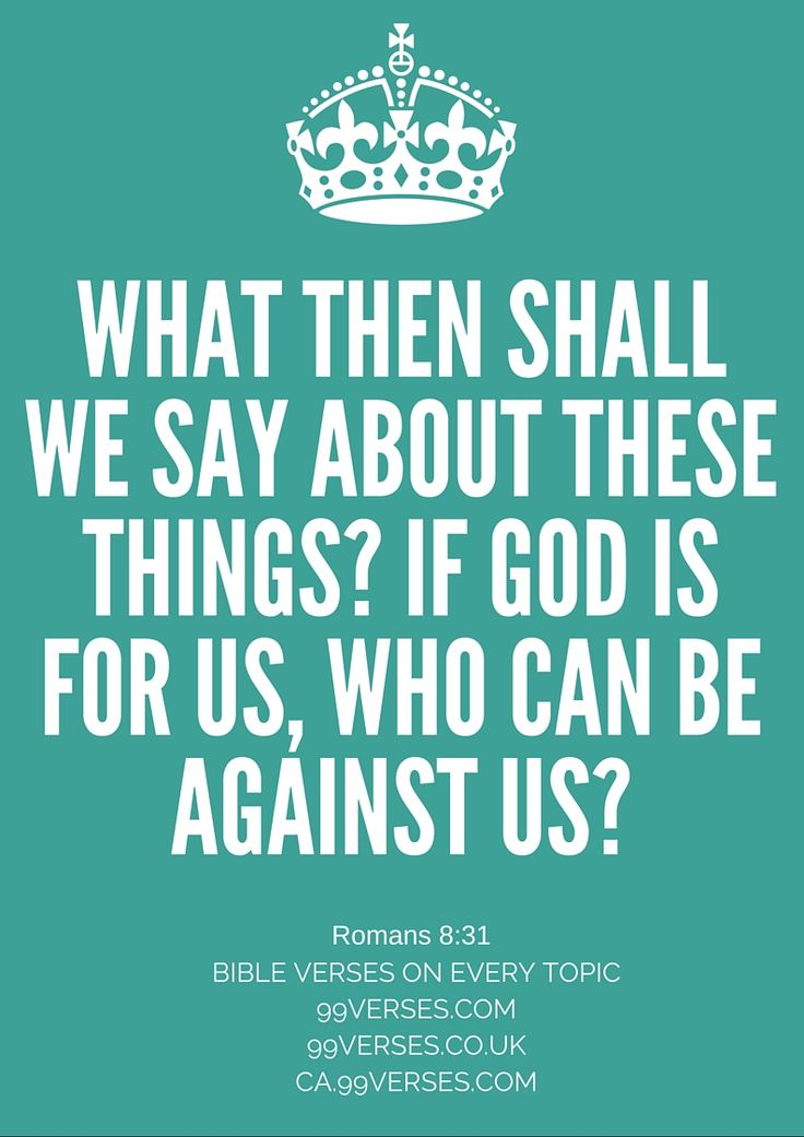 Bible study verse of the day