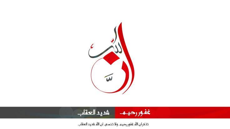 Ina Allah by DesignStyle.deviantart.com on @DeviantArt