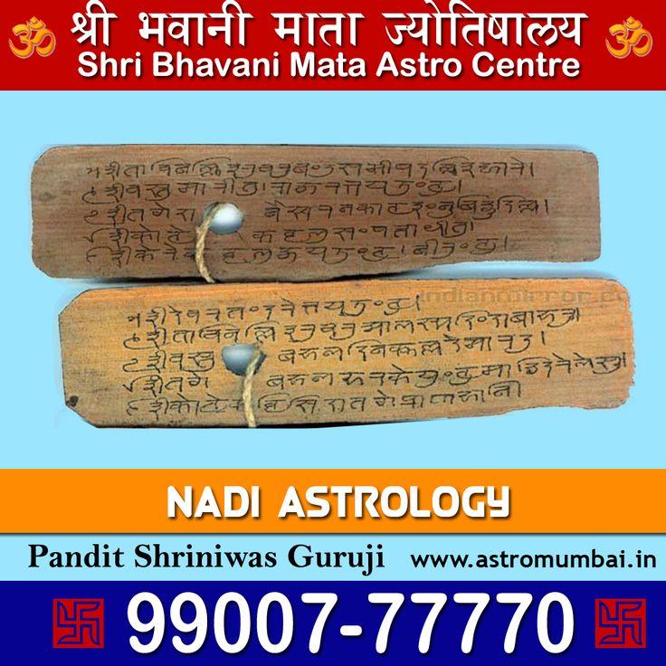 Traditional Way to know your Past, Present and Future Consult Famous Nadi Astrologer Pandit Shriniwas Guruji Get Guranteed Solution in 9 Days Only. Call: 9900777770 Or Visit Shop 1, Shanti Sadan Building, Opp. Meenatai Thackrey Statue, Near Shivaji Park Main gate, Dadar (w), Mumbai-400028 https://www.astromumbai.in/naadi-shastra-astrology #nadishastra #AstroMumbai #astrology #astrologer