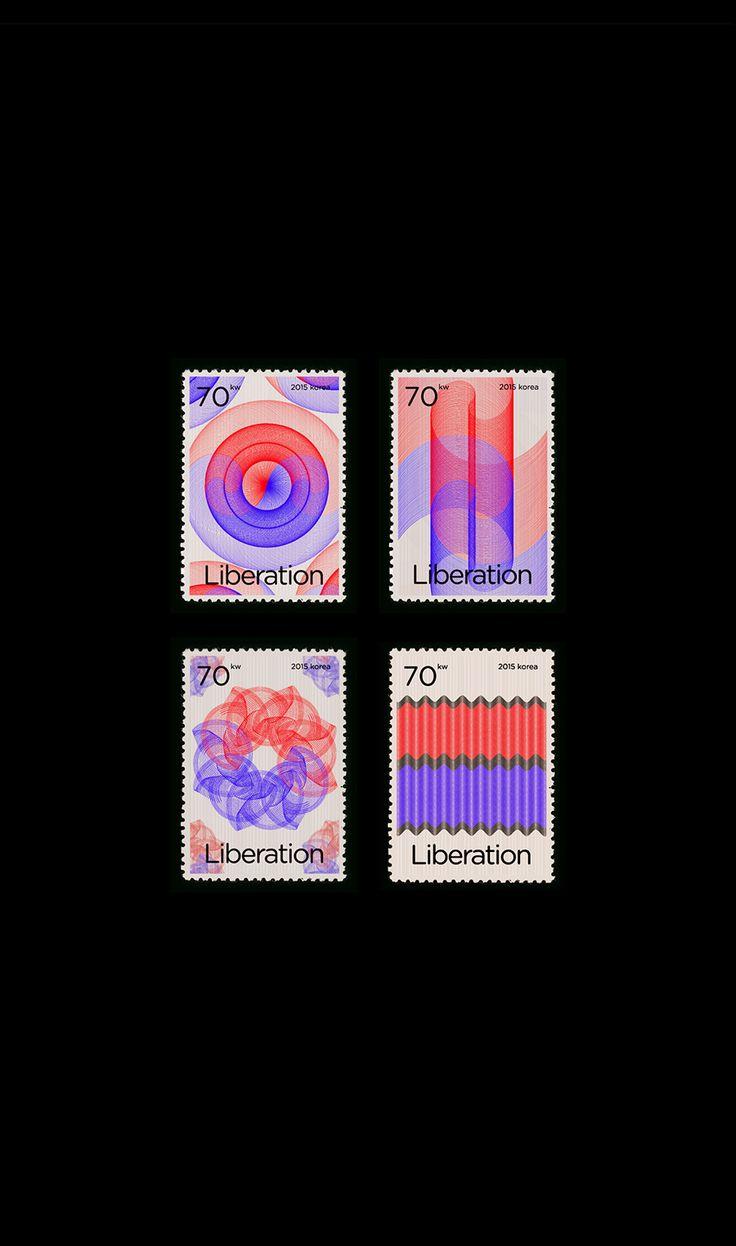 광복절 70주년 기념 우표 / 70th National Liberation Stamp on Behance