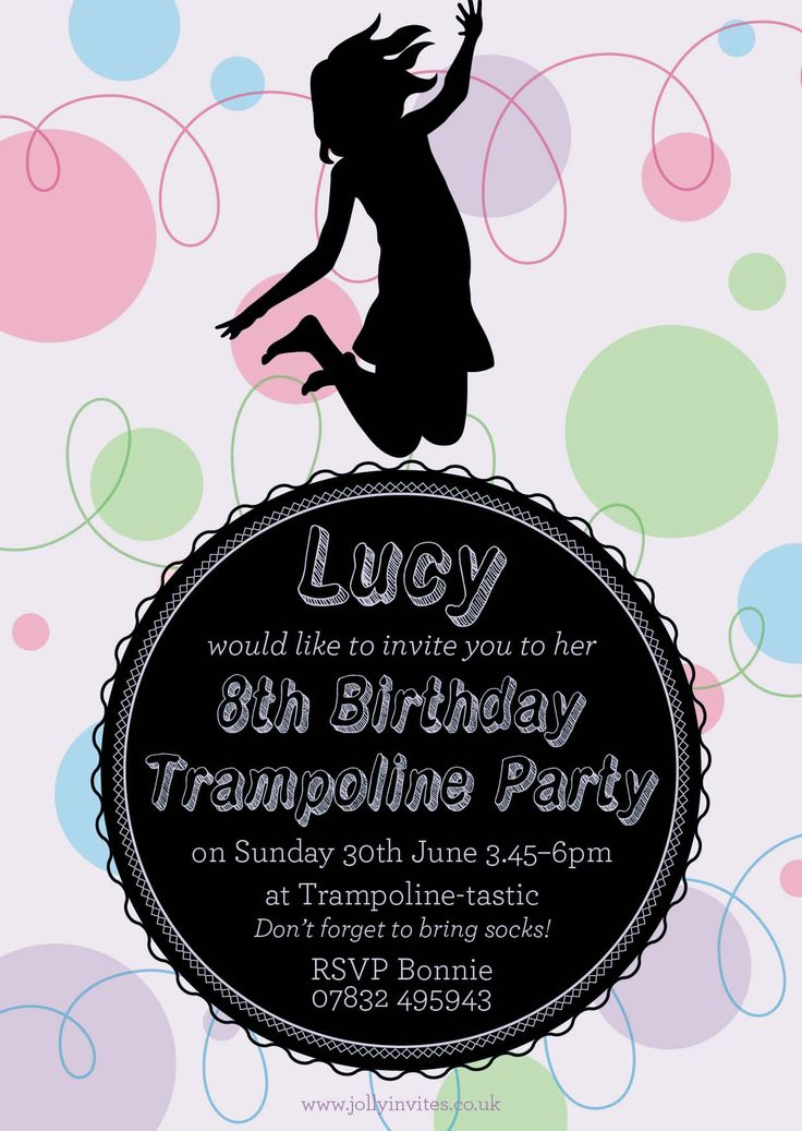 Gymnastics Party Invitations with adorable invitations sample