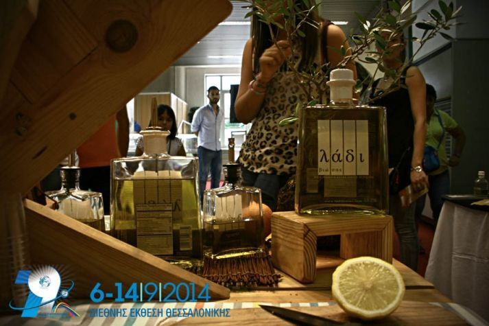 Ladi Biosas at│The Thessaloniki International Trade Fair 2014. An annual commercial exhibition event of great importance in Greece and Southeastern Europe.