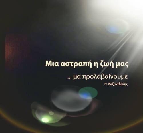 https://www.facebook.com/photo.php?fbid=498390907184551&set=pb.100010409380747.-2207520000.1509128088.&type=3&theater