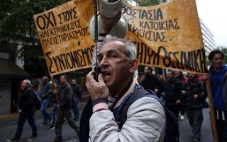 En Arxikos Politis: Έγκλημα είναι η αρπαγή λαϊκής κατοικίας
