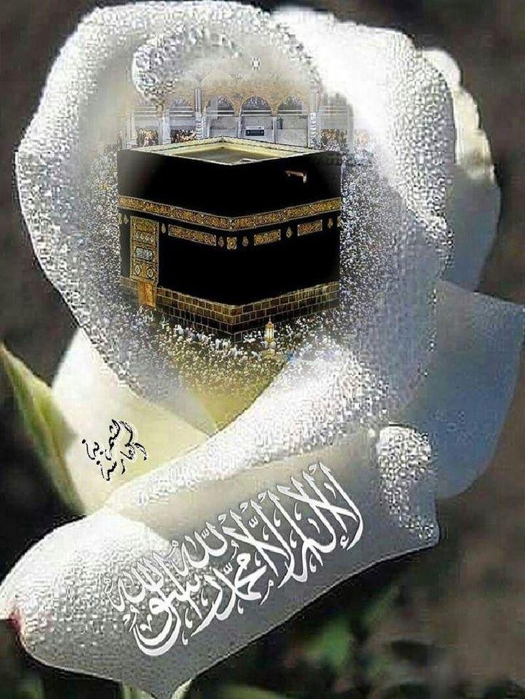 Картинки мусульманские с надписями