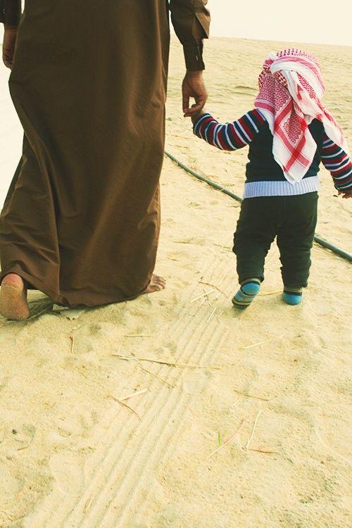 Мусульманская семья картинки сзади
