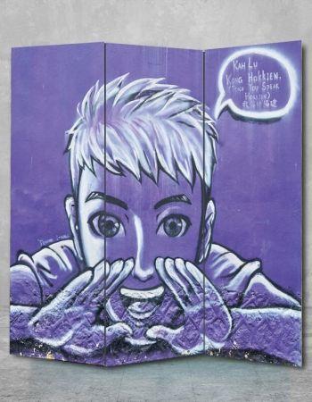 Παραβάν Αγόρι Graffiti