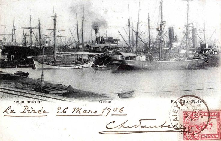 The port of #Piraeus at the time Greek shipping activity was transiting fast from sail to steam. /  Το λιμάνι του Πειραιά την εποχή που η ναυτιλία των Ελλήνων προχωρούσε με ταχείς ρυθμούς από τα ιστία στον ατμό.