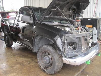 Get used parts from this 2005 Chevrolet Colorado, Stk#R14633 at AutoGator.com