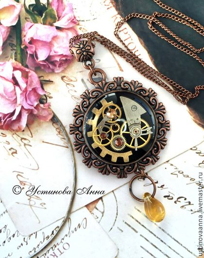 Стимпанк кулон, кулон в стиле стимпанк,часы/ Steampunk - стимпанк,стимпанк украшения