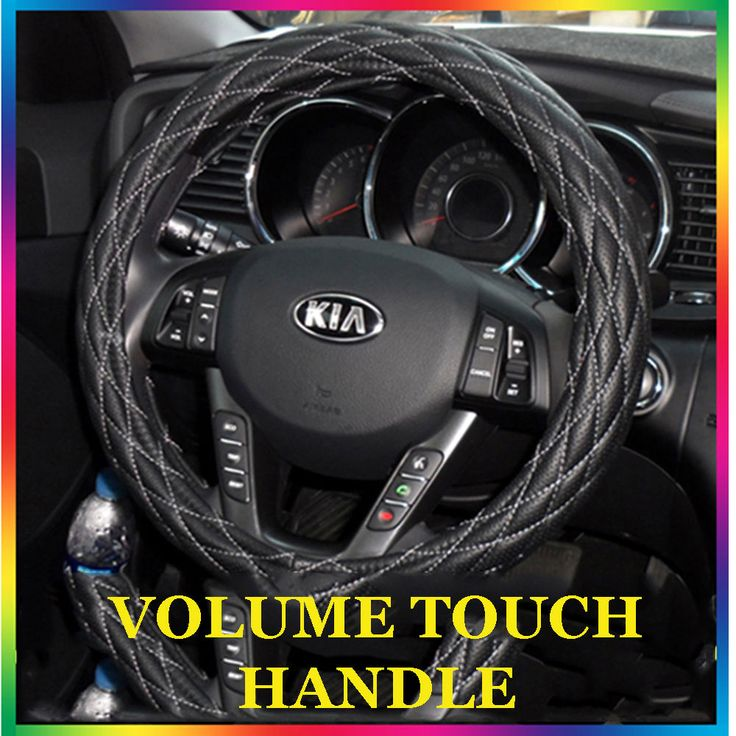 UB Auto Steering Wheel Cover Volume Touch #UBAuto