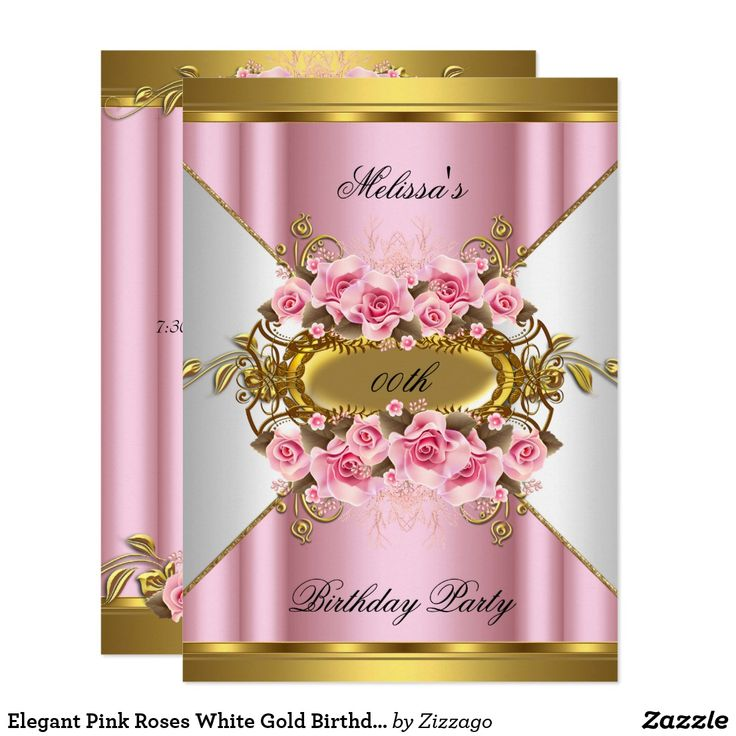 Elegant Pink Roses White Gold Birthday Party Card