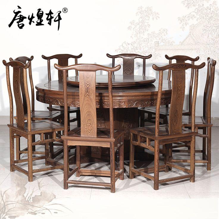 Мебель из красного дерева венге столовая круглый стол девять наборов сочетание китайской отель обеденный стол и стулья