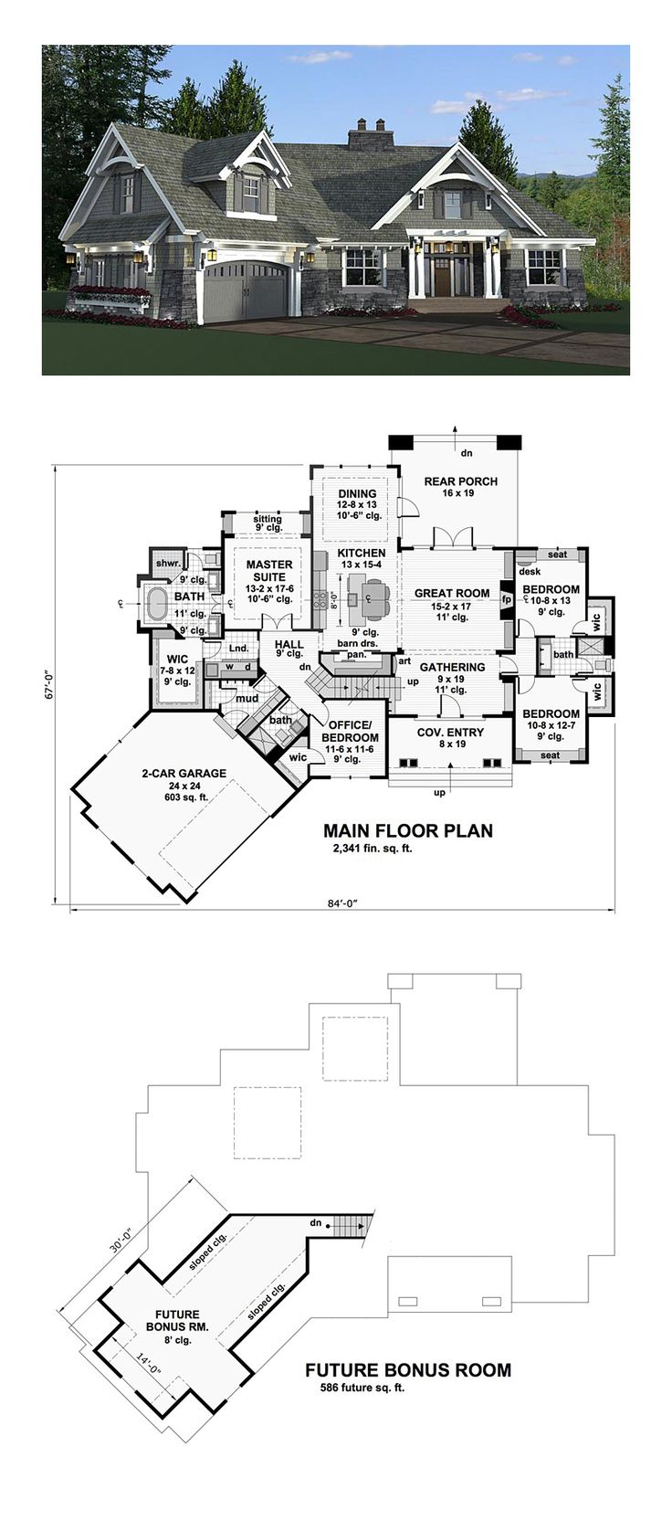 French Country House Plan 42679 | Total Living Area: 2341 sq. ft., 4 bedrooms and 3 bathrooms. #frenchcountryhome