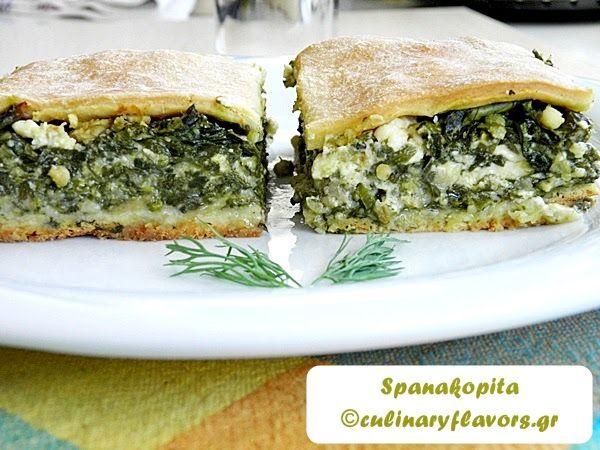 """Spanakopita""  http://culinaryflavors.gr/2013/08/spanakopita-with-handmade-phylo/"