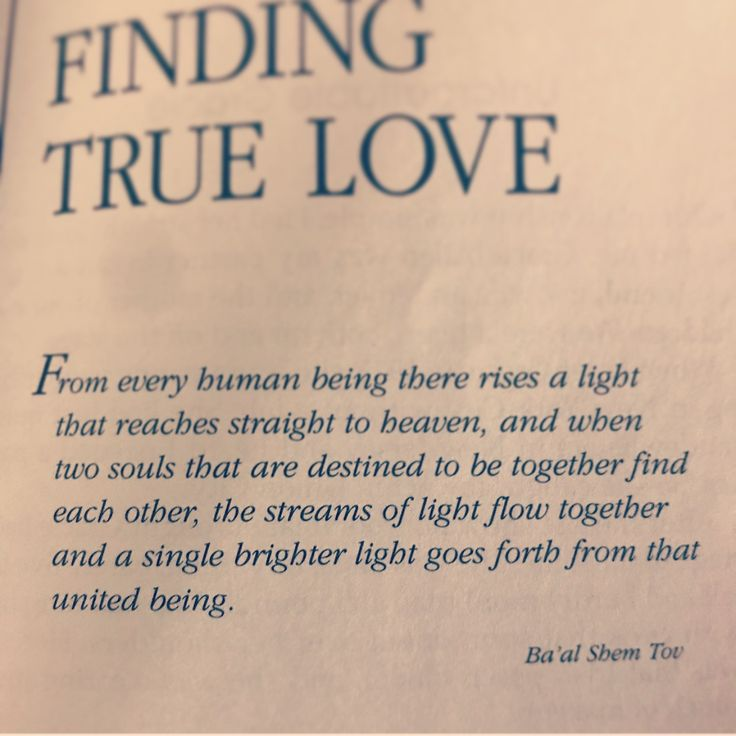 """""""the streams of light flow together and a single brighter light goes forth.."""" • ✨💜✨ • #quote #baalshemtov #findingtruelove #love #lovepoems #soultalk #humanity #united #light #spirituality #booklovers #book #bookstagram #chickensoup #lovers #soulmate #believe #destiny #canada #writersofinstagram #poetsofinstagram #writingcommunity #poetrycommunity #canadianwriters #canadianpoets #reeseporfirio #currently #reading #follow #instagram #twitter #facebook #googleplus #tumblr #wordpress"""
